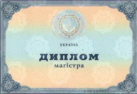 Перевод дипломов и аттестатов в Киеве